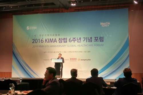 6th forum kima