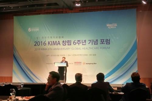 6th forum kima