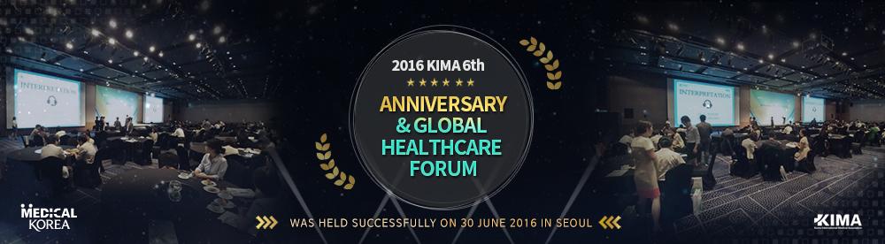 kima 6th