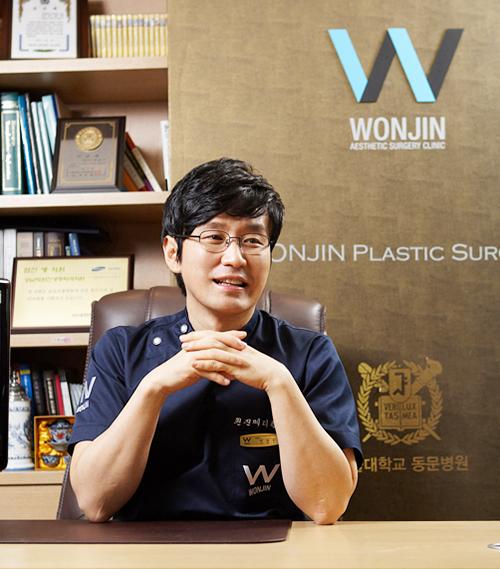 Image result for wonjin